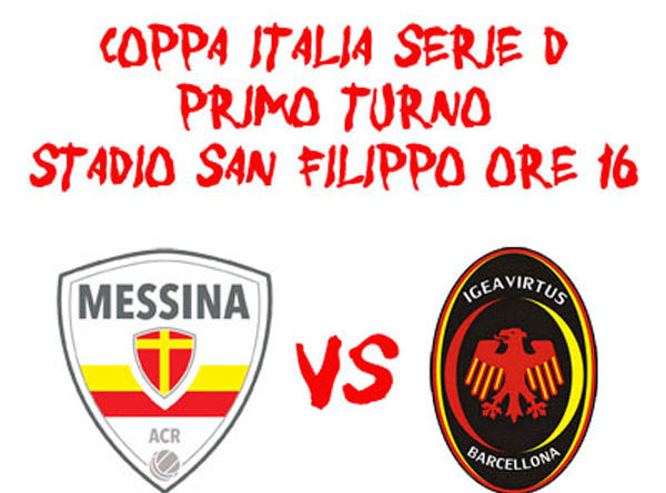 Il Messina esordirà in Coppa Italia il 26 agosto contro l'Igea Virtus