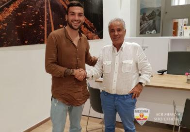 Ingaggiato dal Messina il difensore Vittorio David Biancola