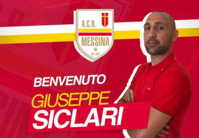 Messina, rinforzato il reparto avanzato con l'arrivo di Giuseppe Siclari