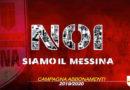 Al via da giovedì 22 agosto la campagna abbonamenti del Messina 2019-2020