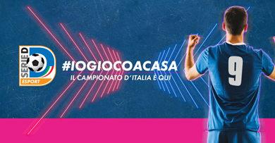 L'Acr Messina parteciperà al primo Campionato eSports di Serie D organizzato dalla Lega Nazionale Dilettanti